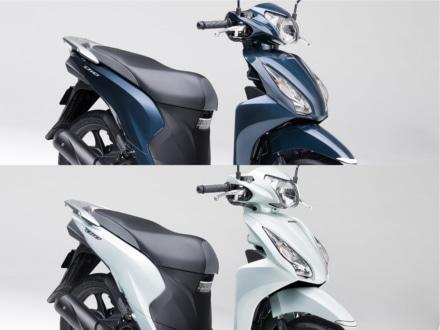 ホンダ ディオ110の2019年モデルが2月22日より販売開始!新色追加に加え、ツートンカラーのシートなども新採用