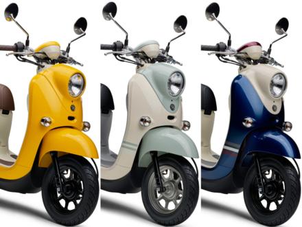 YAMAHA VINOにトレンド感あふれる3色が追加され、2019年2月1日より販売をスタート!