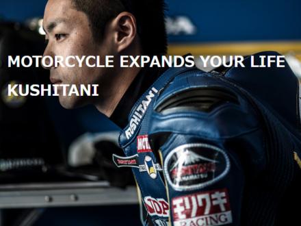 クシタニがビギナーサポートフェアを2019年2月1日~3月31日までの期間限定で実施中!全アイテムが5%オフで購入できる
