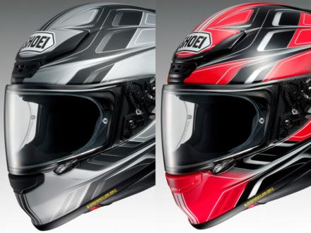 SHOEIの販売するフルフェイスヘルメット・Z-7 ランパスに新色が2色登場!