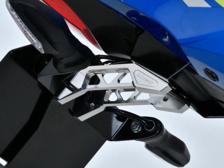 ギルドデザインより、GSX-R1000R(17年)用のアルミ削り出しライセンスホルダーが登場