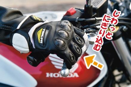 ④減速 〜安全にバイクを運転するために不可欠な操作〜