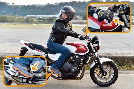 ⑤降車 〜バイクを離れるまで気を抜くな!〜