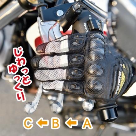 ②発進 〜アクセルとクラッチでバイクを走らせよう〜