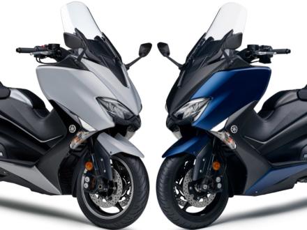 両モデルともにカラーバリエーションをリニューアル!2019年モデルのヤマハ TMAX530 DX/SXが発表に
