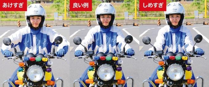バイクでハンドルを握る際の腕の開きの良い例と悪い例