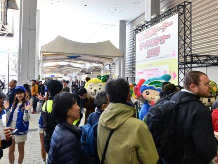 前年よりも多い約7万3,000人が来場!大阪モーターサイクルショー2019 レポート