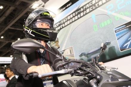 2020年にも発売予定!SHOEIのスマートヘルメットを東京モーターサイクルショーで体験してきたぞ!