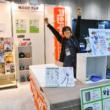 東京モーターサイクルショー2019 クレタブース
