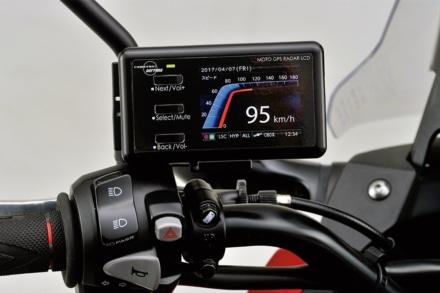 デイトナからコンパクトなレーダー探知機『MOTO GPS RADAR 4/4E』が登場