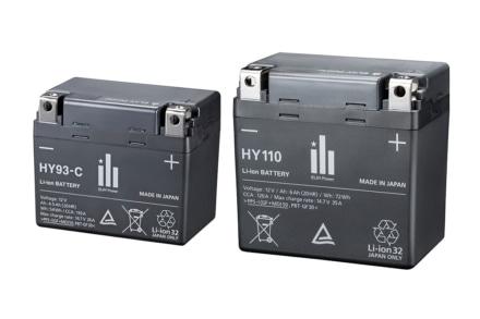 CBR1000RRなどにも純正採用されているリチウムイオンバッテリー『HYバッテリー』が登場