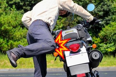 【ちょいテク】荷物を積んだバイクのまたがり方