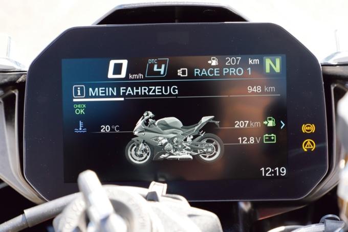 2019年式 BMW S1000RR 車両状態を確認