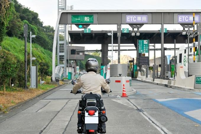 高速道路の一般レーン