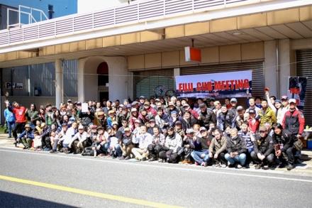 2019 富士カブミーティング ~カブ主総会5~開催レポート