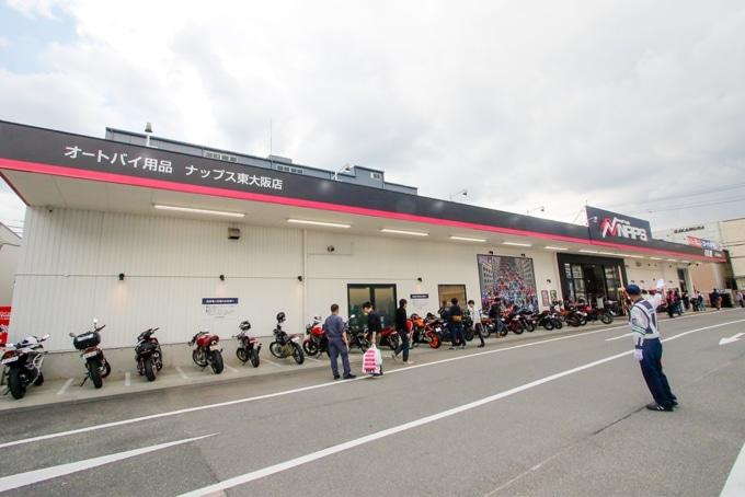 ナップス東大阪店 外観