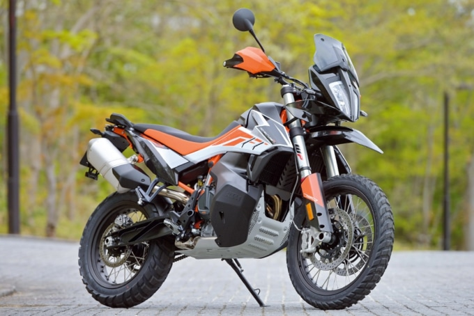 KTM 790ADVETURE R