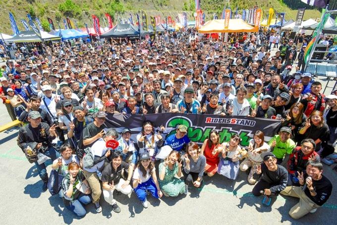 2りんかん祭りWest 2019グッドスマイルミーティング 集合写真