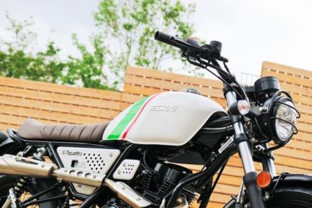 イタリアのクラシックストリートモデルが日本で解禁!ITALMOTO ティクアトロ125スクランブラー