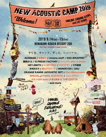 『New Acoustic Camp 2019』第2弾出演者発表!!