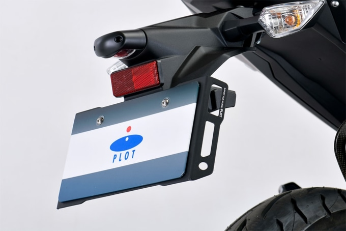 PLOTのシートバッグ装着をサポートしてくれるナンバーブラケット