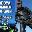 KADOYA Summer Bargain 1st