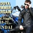 KADOYA Summer Bargain 2nd