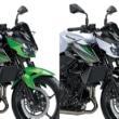 Kawasaki Z400&Z250