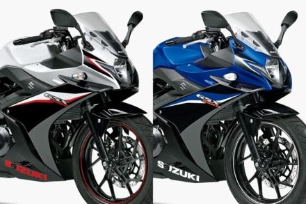 スズキGSX250Rの2020年モデルがカラーリングを変更して発売開始