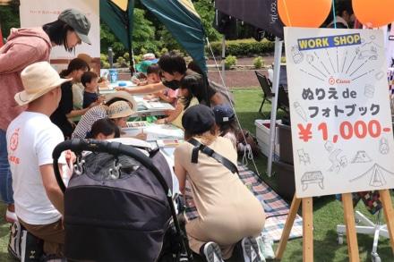 ACO CHiLL CAMP 2019 フォトブック作り