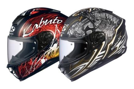 カブトの軽量フルフェイスヘルメット エアロブレード5に2種類の新グラフィックが登場
