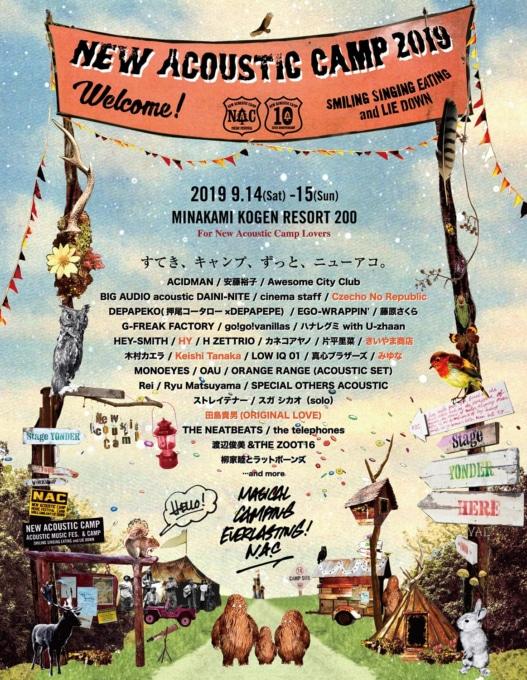 New Acoustic Camp 2019 第五弾出演者