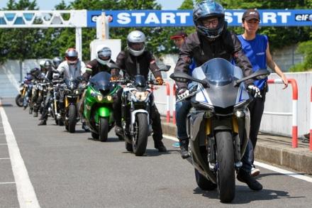 普通二輪免許でOK!憧れの大型バイクに乗れるチャンス!レッドバロンのステップアップ試乗会が9月21日から3日間開催