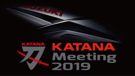 スズキ公式の『KATANAミーティング』が9月15日に初開催!KATANA・スズキファンなら誰でも入場可能