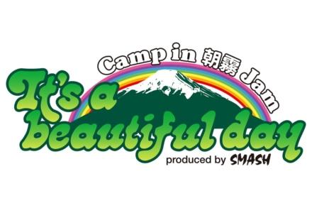 【バイク駐車無料】富士山麓でのオール・キャンプ・イン・フェス『朝霧JAM 2019』のチケット一般発売が開始!