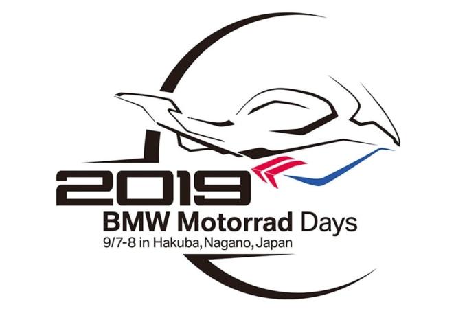 BMW Motorrad Days Japan 2019ロゴ