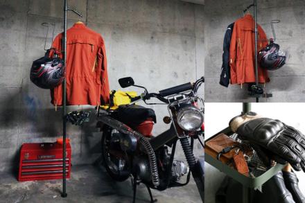 愛用のバイクウエアやヘルメットをかっこよくディスプレイできる『ガレージワンポールラック』が登場