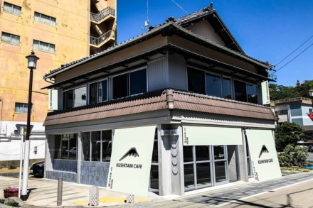 温泉街の古民家をリノベした味のある店舗は4店舗目のクシタニカフェ!創業の地・浜松に8月30日(金)OPEN