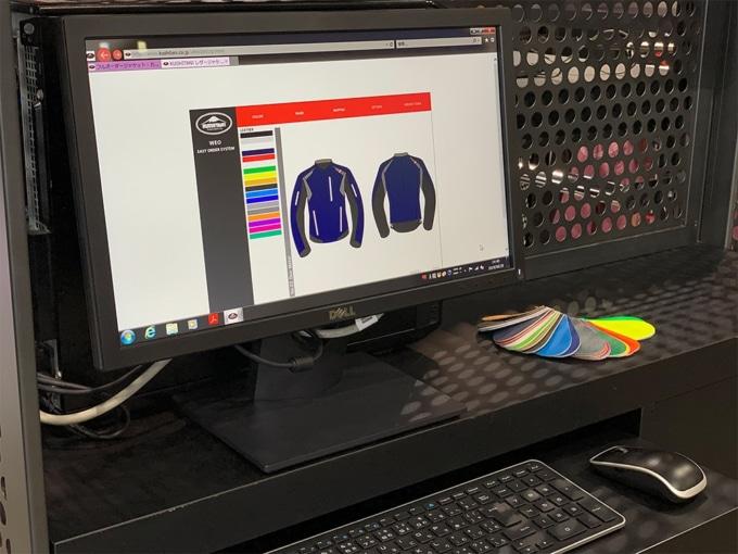 クシタニ レザージャケットオーダーのシミュレーションサイト