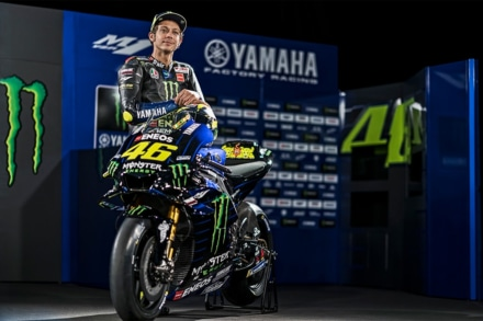 応募受付中!MotoGPヤマハ応援チケット購入者を対象にピットツアーが抽選で30名に当たる!
