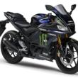 ヤマハ YZF-R3 ABS Monster Energy Yamaha MotoGP Edition 右7:3ビュー