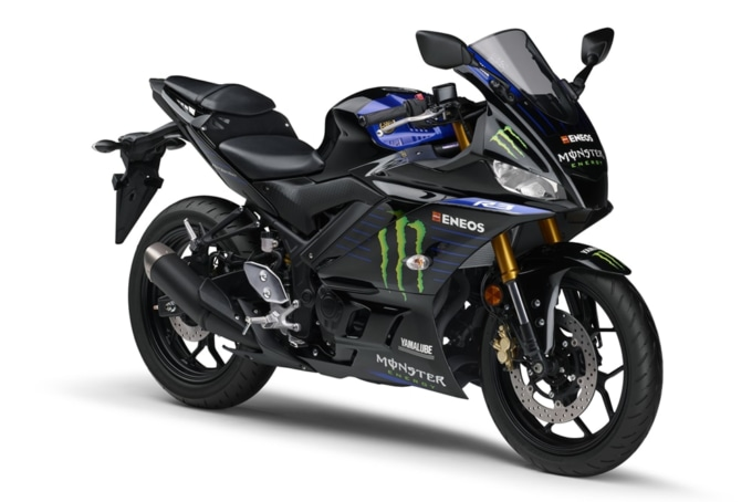 ヤマハ YZF-R3 ABS Monster Energy Yamaha MotoGP Edition 右7:3ビュー