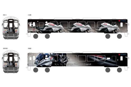 ファン必見の新型『カタナ』ラッピング列車が9月15日から運行開始!初日限定で『KATANA駅』も誕生