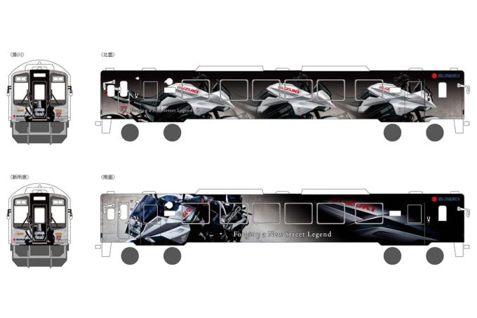 天竜浜名湖鉄道 新型KATANA ラッピング車両 デザイン