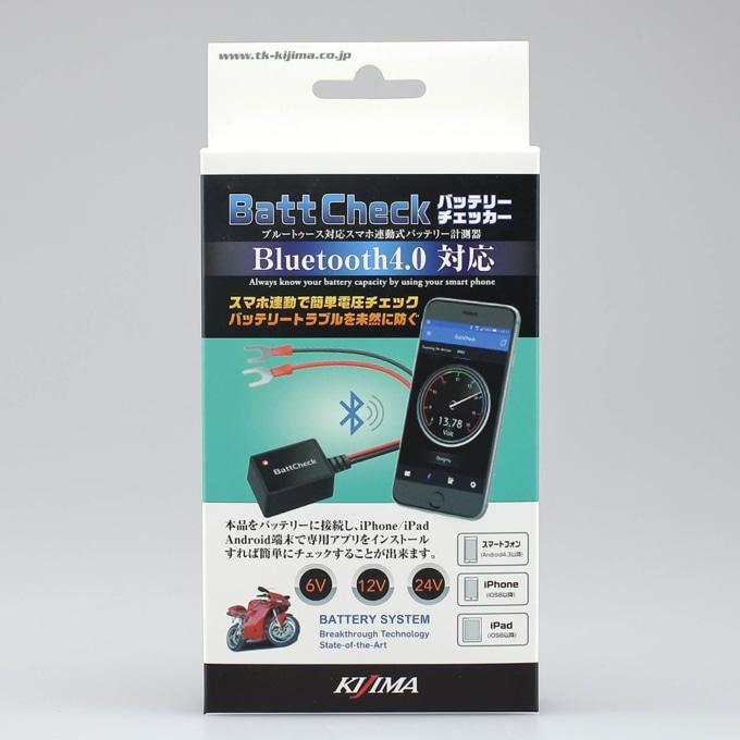 キジマ Bluetooth対応バッテリーチェッカー『BattCheck』パッケージ