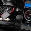 キジマ Bluetooth対応バッテリーチェッカー『BattCheck』