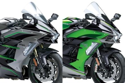カワサキ Ninja H2 SX SE/SE+の2020年モデルが10月15日から発売!カラー&グラフィックを刷新