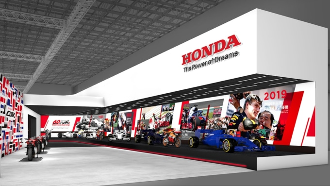東京モーターショー2019 HONDAブース 世界選手権参戦60周年記念展示