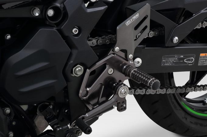 ヨシムラ Ninja250/400 ステップKIT X-TREAD