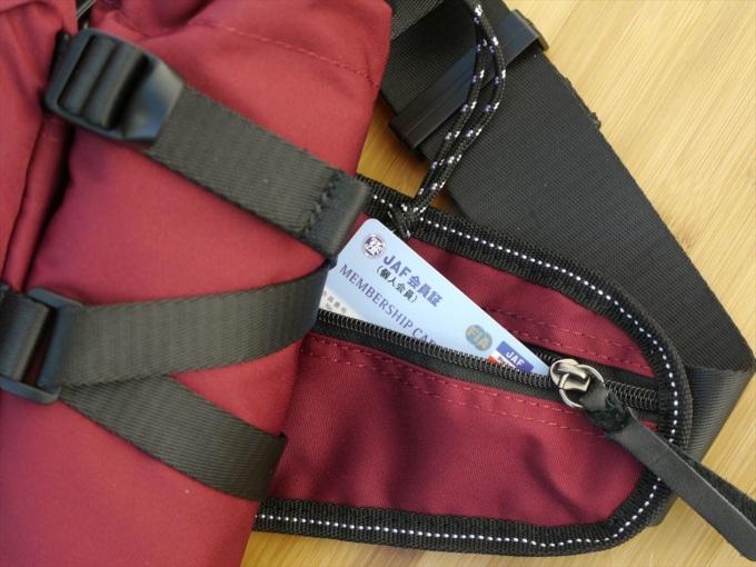 MaxFritz(マックスフリッツ)MFA-2203 ウエストバッグ・モンゴルⅢ サイドアーム部のポケット使用例